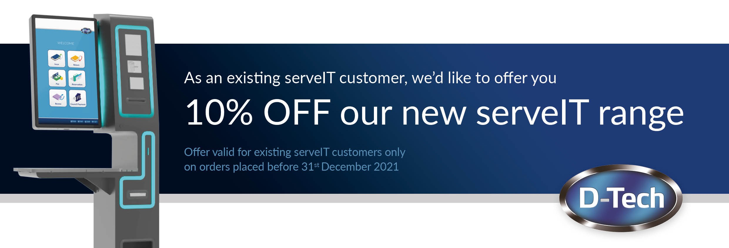 serveIT Offer Voucher